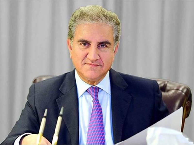 FM Qureshi to leave for UK this month