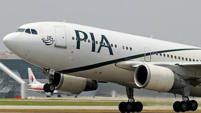 PIA to operate chartered flights to UK after Pakistan taken off England's 'red list'