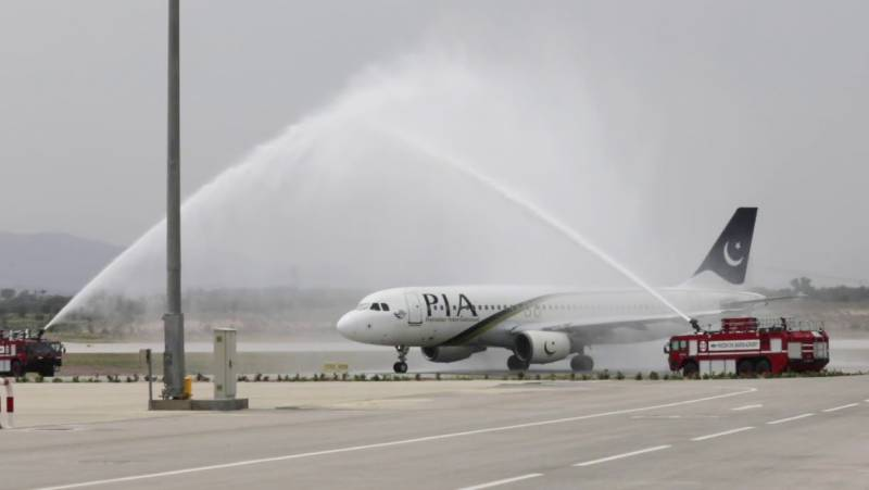 Watch: PIA flight receives water cannon salute in Syria