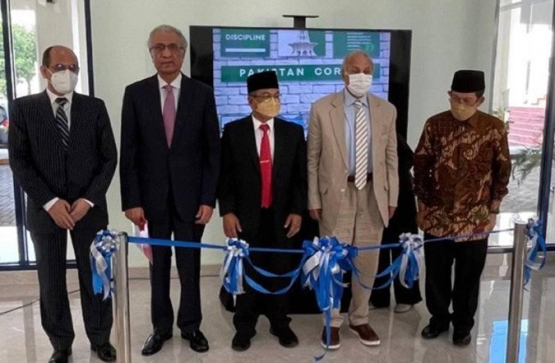 CJP Gulzar inaugurates Iqbal Room, Pakistan Corner at Al-Azhar University in Jakarta