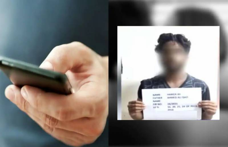 Hyderabad man arrested for sharing girl's private videos on social media