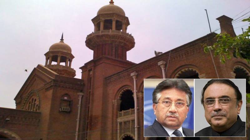 LHC full bench hearing cases against Musharraf, Zardari and Gillani dissolved