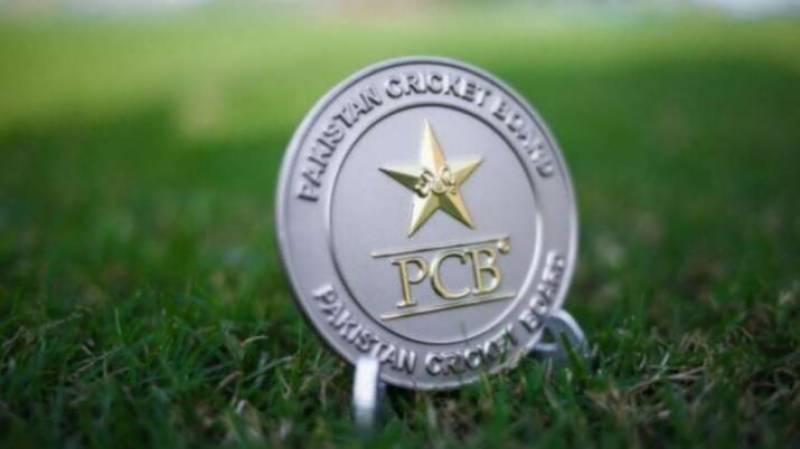 Pakistan's best shortest format players assemble for National T20; Check full squads & schedule