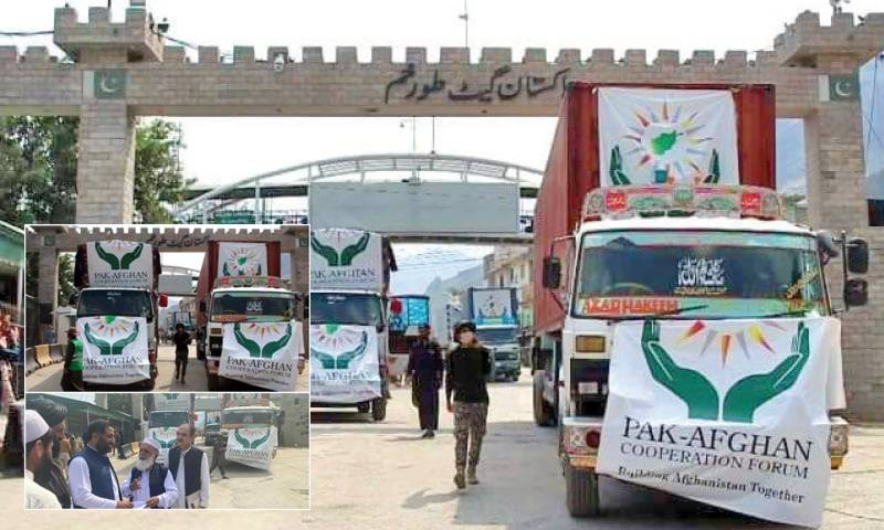 Pakistan sends 13 truckloads of humanitarian aid to Afghanistan