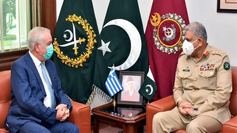 Greek envoy meets COAS Bajwa, hails Pakistan's efforts for regional peace