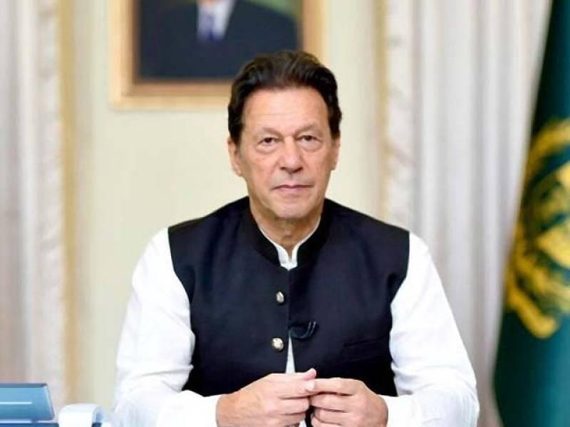 PM Imran meets Pakistan's T20 World Cup squad tomorrow