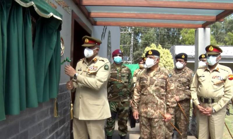 COAS Bajwa inaugurates state of the art 'Centre of Integrated Air Defence Battle Management'