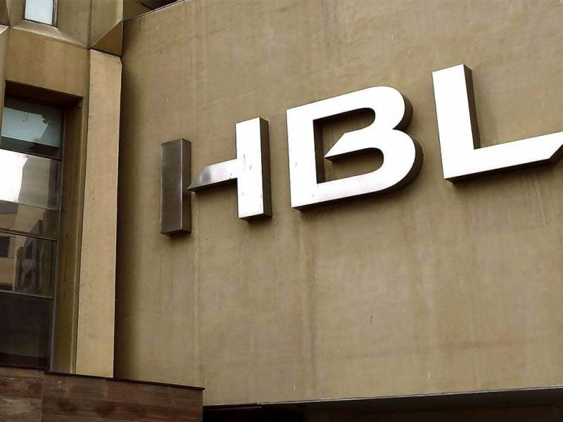 HBL is proud to be associated with the Pakistan Pavilion at Dubai Expo 2020
