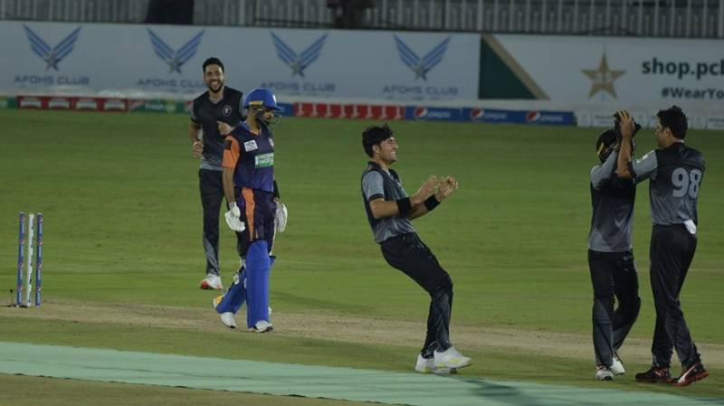 National T20 Cup: Defending Champions Khyber Pakhtunkhwa beat Central Punjab