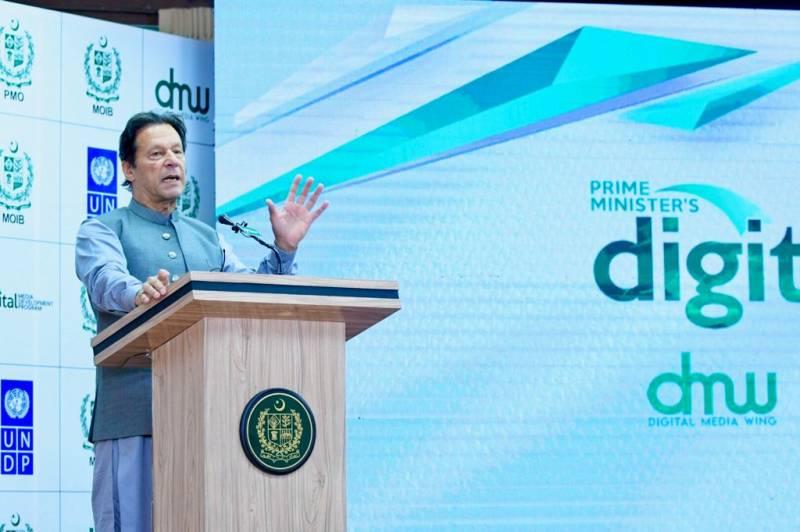 PM Imran inaugurates Digital Media Development Program for youth