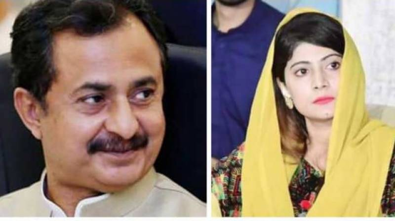 PTI's Haleem Adil Sheikh confirms marriage to MPA Dua Bhutto