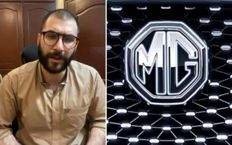Man alleges Chinese car maker MG manager, staff 'confined, killed' his father in row over delay in car delivery (VIDEO)