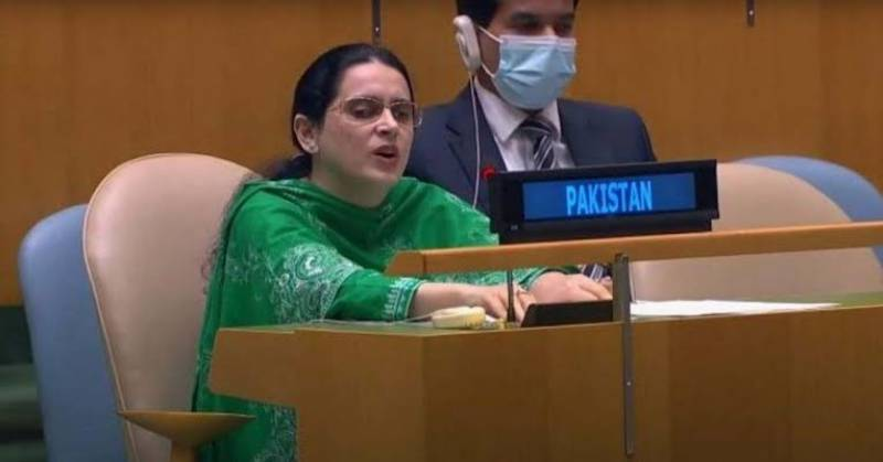 Pakistan's visually impaired diplomat raises Kashmir issue at UNGA