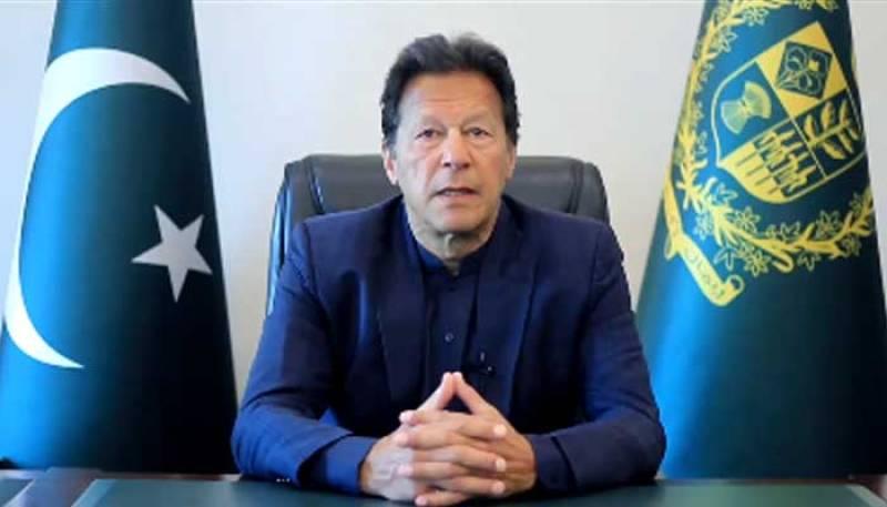 PM Imran to perform KCR groundbreaking tomorrow