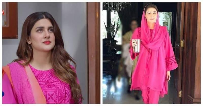 Maryam Nawaz and Kubra Khan look stunning in similar outfits