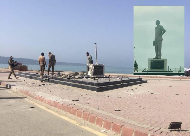 Jinnah's statue destroyed by BLF militants on Gwadar's Marine drive