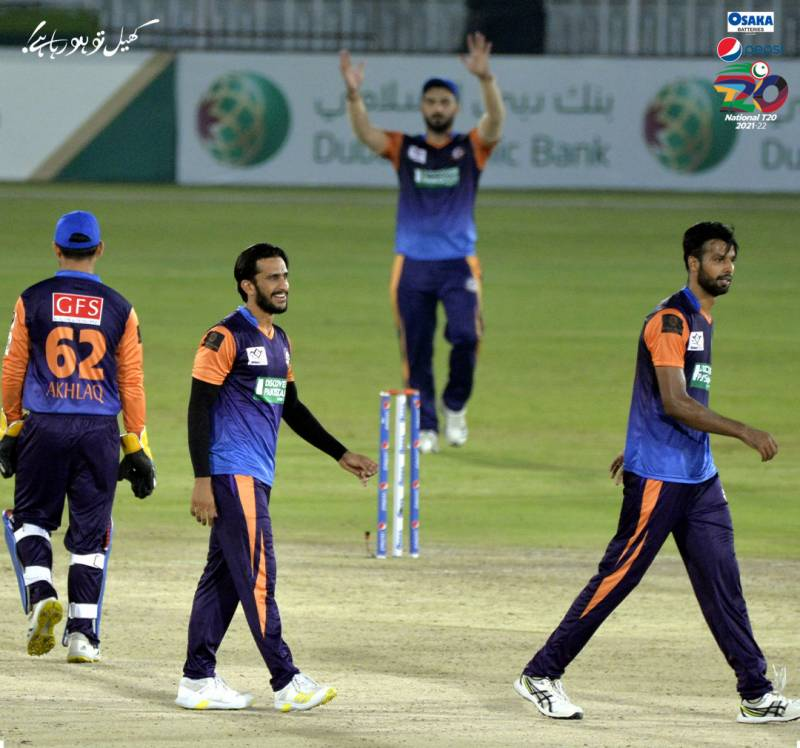 National T20 Cup, Match 8: Central Punjab beat Khyber Pakhtunkhwa by 43 runs