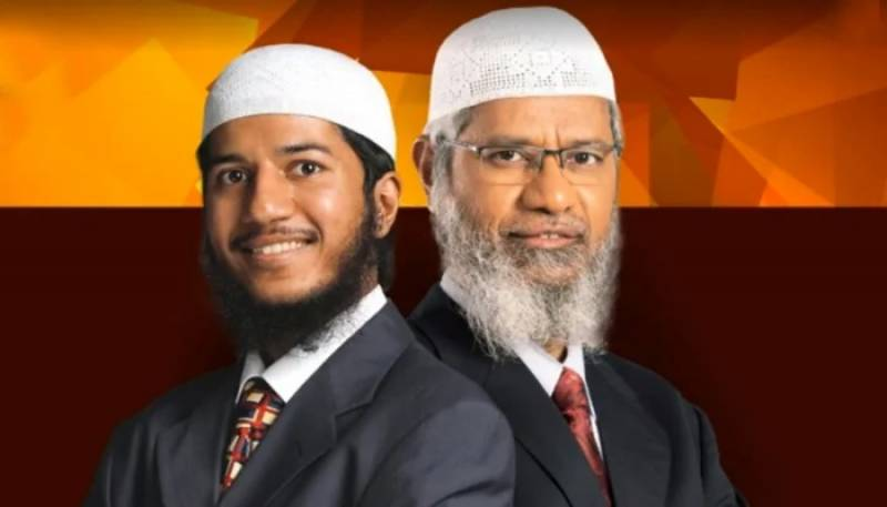 Dr Zakir Naik takes to Facebook in search of wife for son