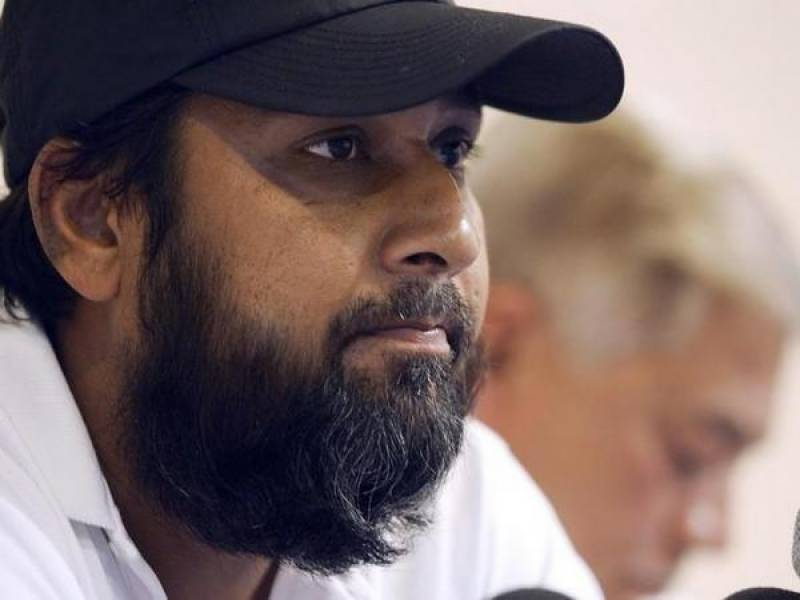 Inzamam discharged from hospital after heart procedure