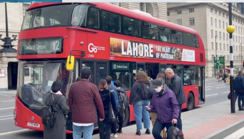 London red bus campaign promotes Lahore for foreign investment
