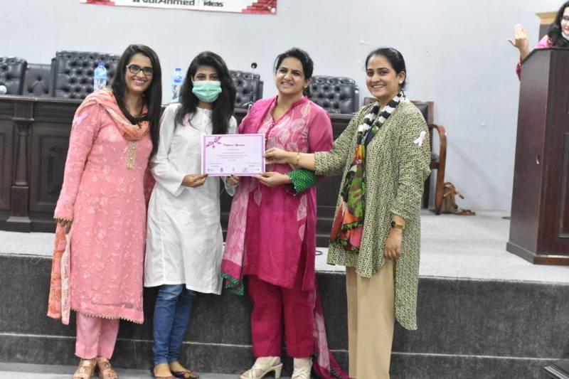 PU organises awareness seminar on breast cancer