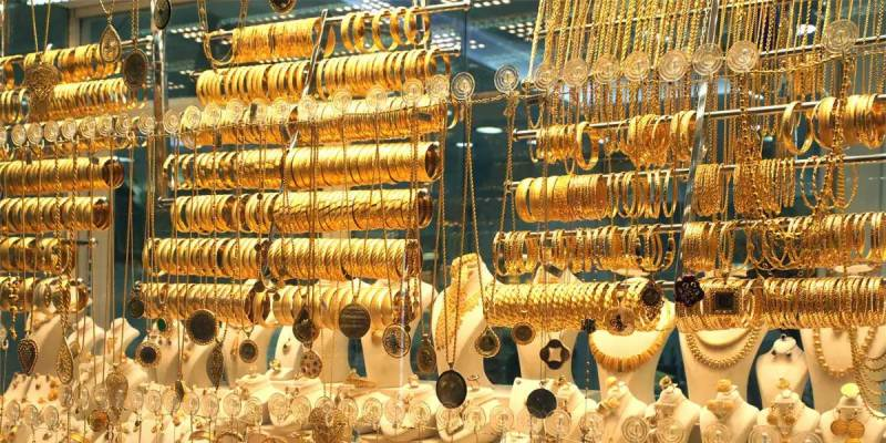Today's gold rates in Pakistan — 11 October 2021