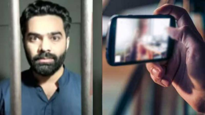 Lahore doctor sacked, arrested for filming obscene videos of women colleagues