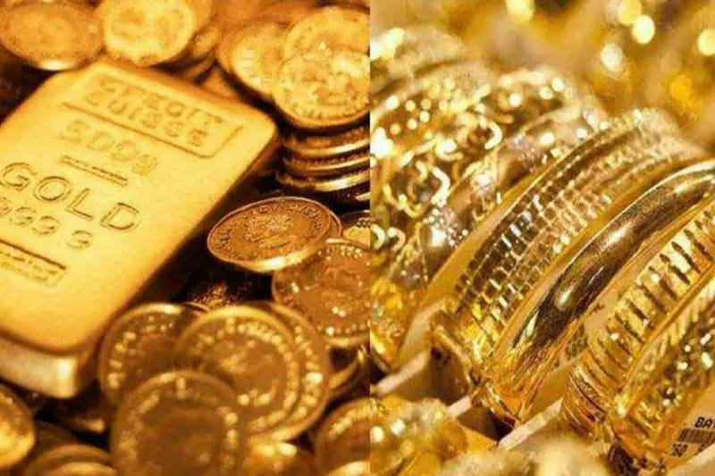 Today's gold rates in Pakistan — 13 October 2021