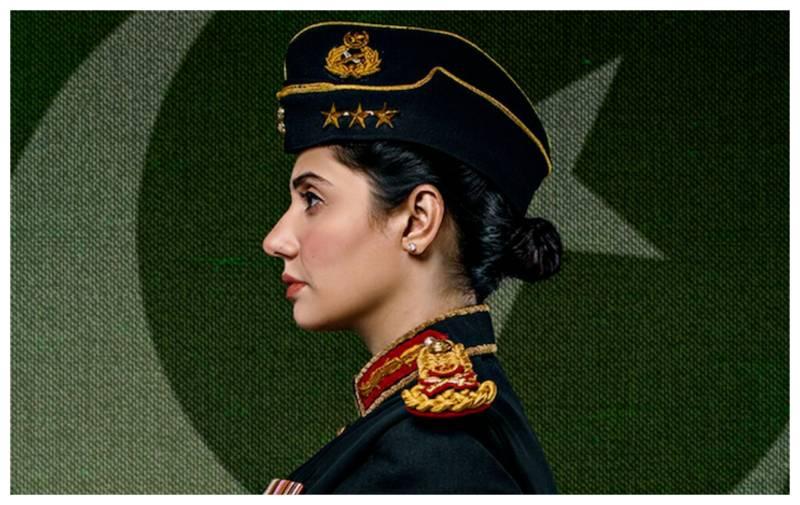 'Aik Hai Nigar' – ISPR's telefilm featuring Mahira Khan to release next week