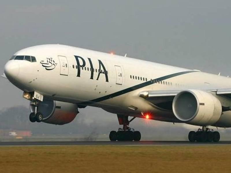 PIA announces special discount on Eid Milad-un-Nabi