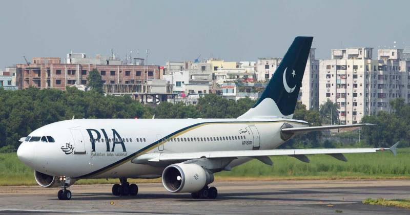 PIA suspends flights to Kabul over Taliban's 'heavy handedness'