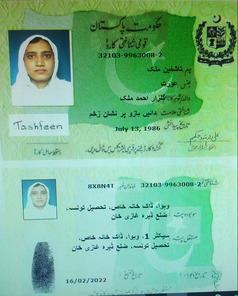 The Pakistan identification card of Tashfeen Malik is shown in this undated handout picture from a government official and obtained by Reuters on December 5, 2015. Malik, 29, a native of Pakistan who lived in Saudi Arabia for more than 20 years, and her U.S.-born husband, Syed Rizwan Farook, 28, died in a shootout with police hours after the married couple fatally shot 14 people at the Inland Regional Center social services agency in San Bernardino, California, on Wednesday. REUTERS/Handout via Reuters ATTENTION EDITORS - THIS PICTURE WAS PROVIDED BY A THIRD PARTY. REUTERS IS UNABLE TO INDEPENDENTLY VERIFY THE AUTHENTICITY, CONTENT, LOCATION OR DATE OF THIS IMAGE. EDITORIAL USE ONLY. NOT FOR SALE FOR MARKETING OR ADVERTISING CAMPAIGNS. NO RESALES. NO ARCHIVE. THIS PICTURE IS DISTRIBUTED EXACTLY AS RECEIVED BY REUTERS, AS A SERVICE TO CLIENTS TPX IMAGES OF THE DAY