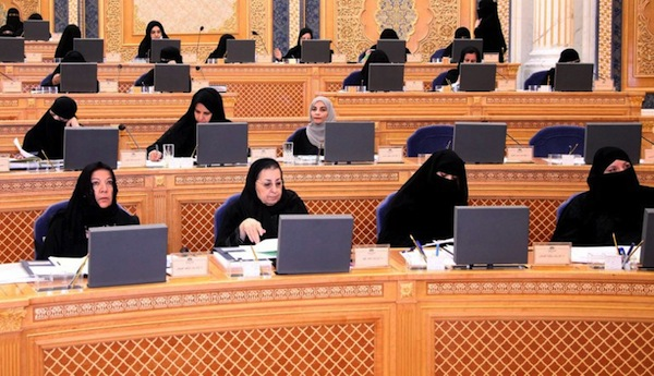 A handout image made available by the Saudi Press Agency (SPA) on March 11, 2013, shows women attending the Shura Council in the capital Riyadh on March 10, 2013. Thirty Saudi women took seats in Saudi Arabia's Shura Council, for the first time in the ultra-conservative kingdom's history, after being sworn in before King Abdullah on February 19, at his palace in Riyadh. AFP PHOTO/HO/SPA == RESTRICTED TO EDITORIAL USE - MANDATORY CREDIT