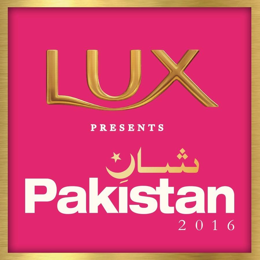Shaan-e-Pakistan 2016 Logo