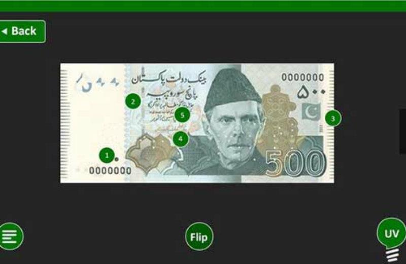 Pakistani-Banknote4a