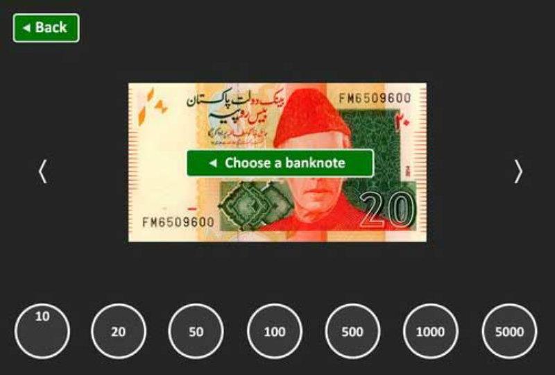 Pakistani-Banknote3a