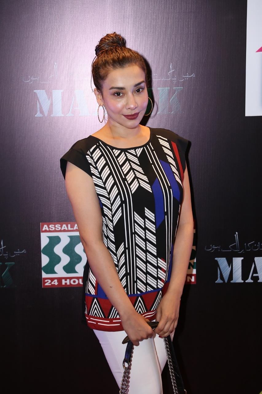 Maira Khan (853x1280)