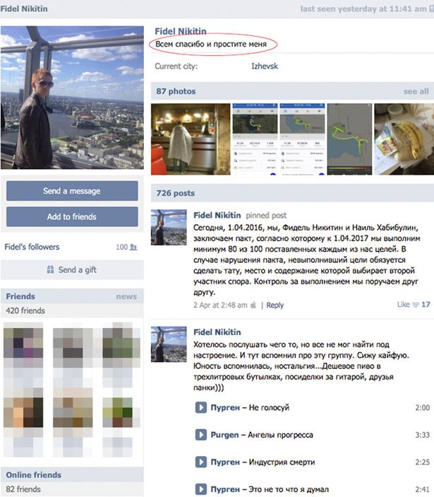 PAY-Izhevsk-suicide-Fidels-last-words-on-his-page-in-social-media-east2west-news