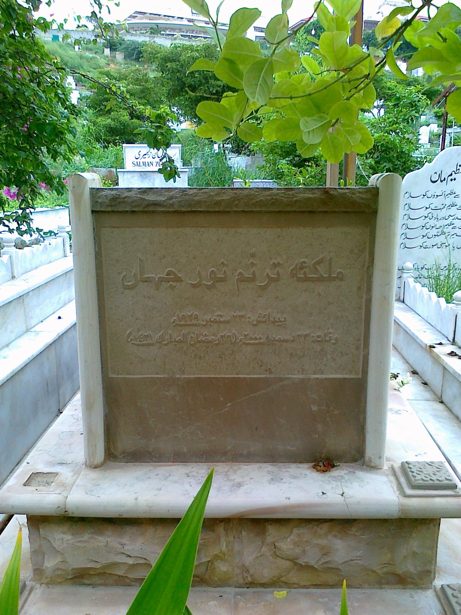 noor_jehans_gravestone