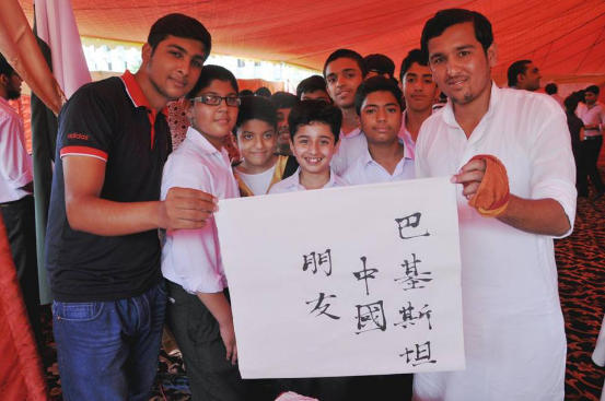 Students of Confucius Institution in Islamabad