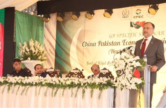 Federal Minster for Planning, developing&Reform Pro.Ahsan Iqbal addressing the inaugural session of a seminar on CPEC