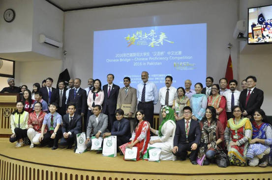 China awards scholarships to 220 Pakistani students