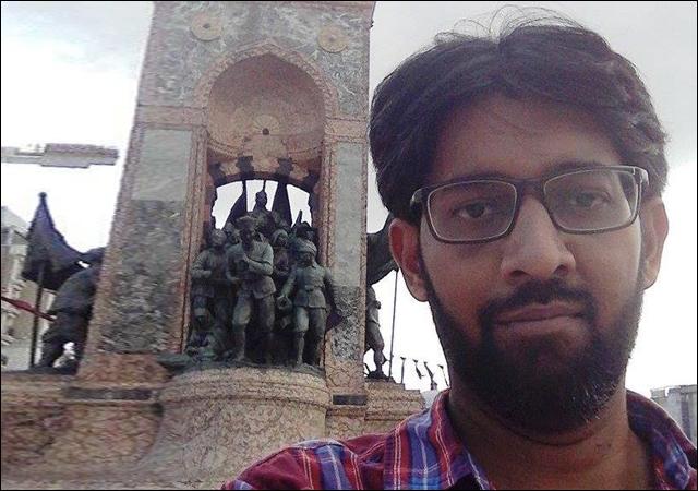 karachi UNI teacher
