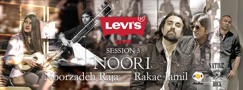 levis-live-session-3
