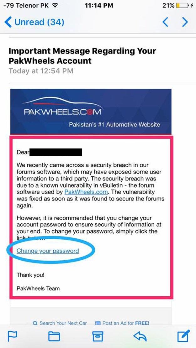 pakwheels-email-1483198014