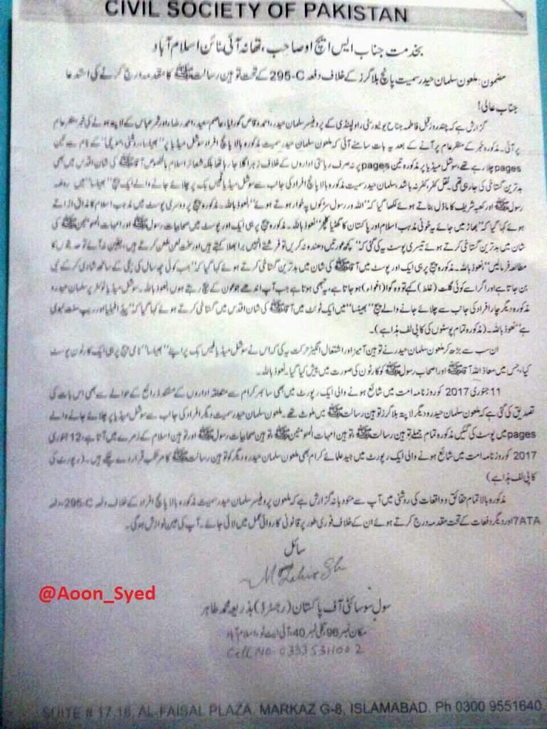 Blasphemy FIR against missing activists
