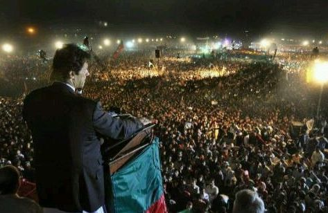 PTI 23rd March 2011 Lahore Jalsa