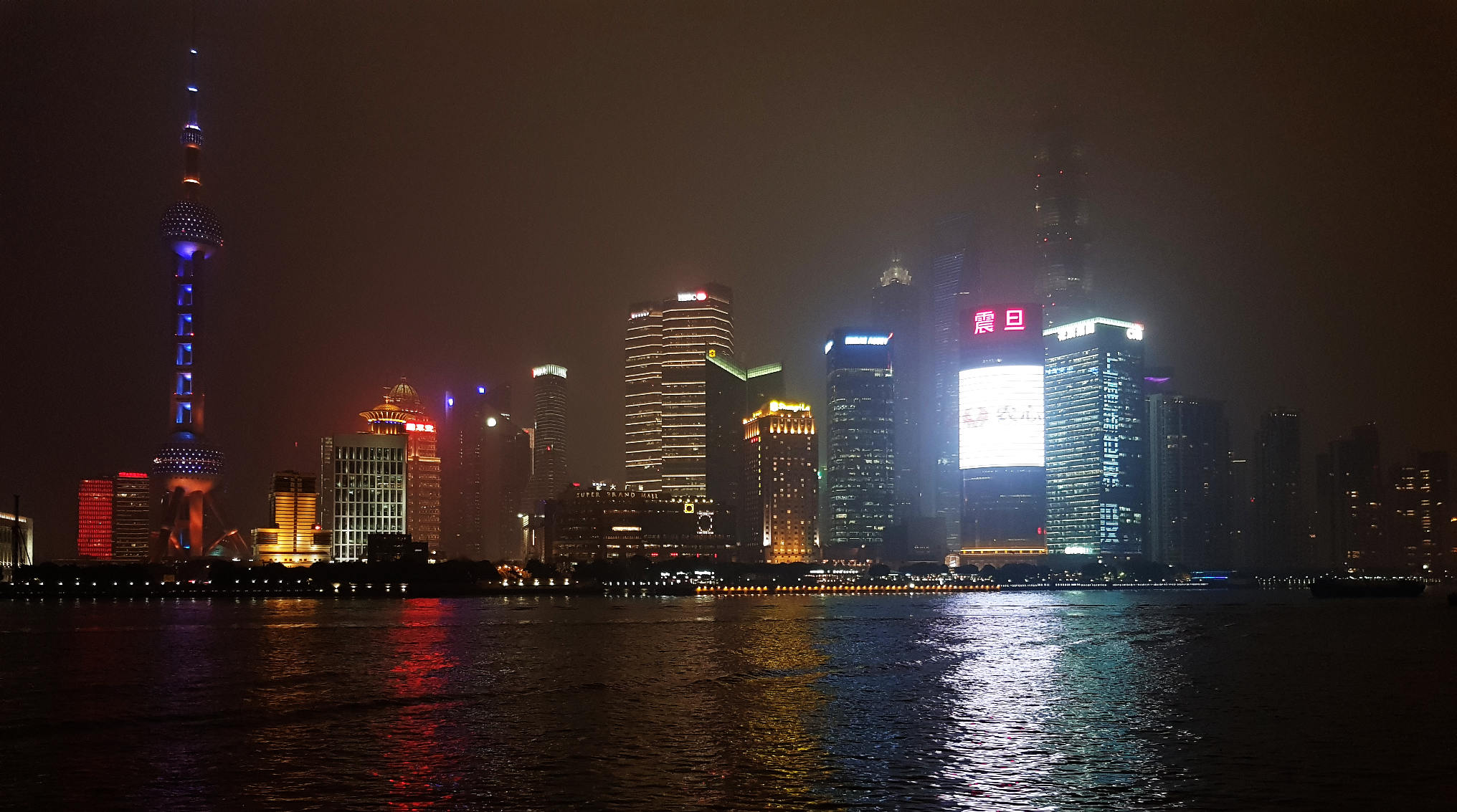 Shanghai Skyline, East of Huangpu river