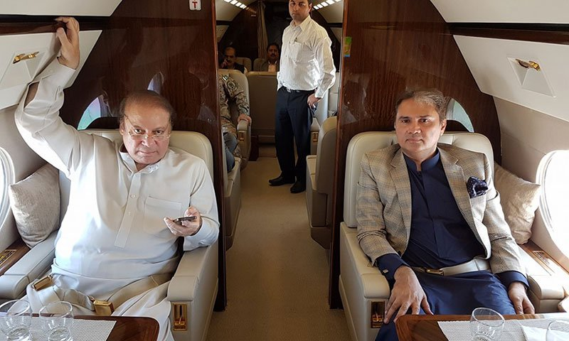 Nawaz Sharif captured alongside Nasir Janjua