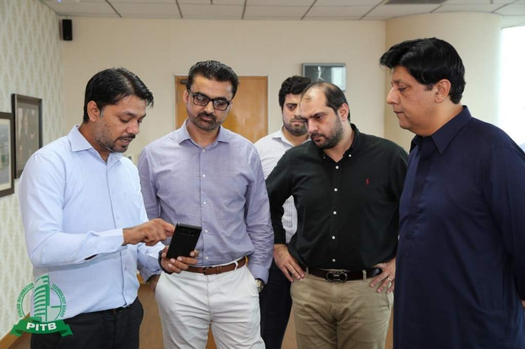 Pitb Sed Launch Hrms To Ease Promotions Transfers